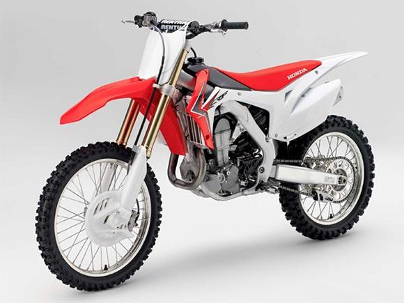 Nova moto Honda CRF 450R