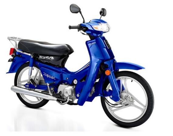 O preço da Traxx Star 50 será de R$ 3.199 e a moto será vendida nas cores prata, vermelho, azul e dourado.