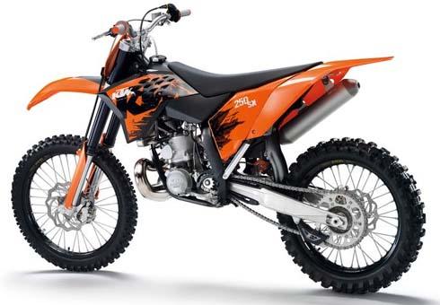 Consórcio KTM: motos nacionais devem chegar em março