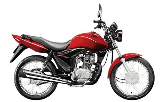 Consórcio Honda: CG 125 Fan, simule a compra!