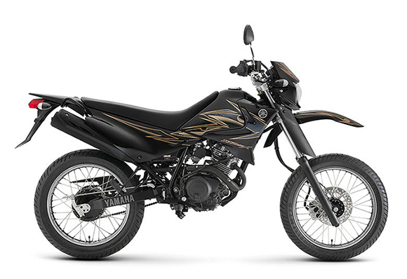 Consórcio Yamaha XTZ 125 X E 2014