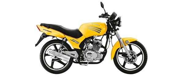 Consórcio Dafra Speed 150