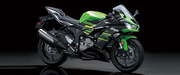 Kawasaki Ninja ZX-6R 2020