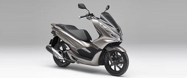 Consórcio Honda PCX 150 2019
