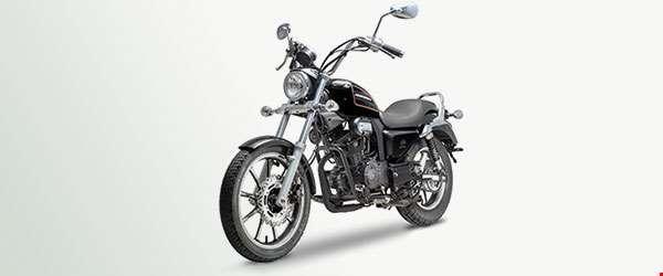 Consórcio de moto Dafra Horizon 150